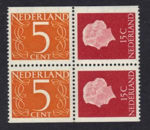 Netherlands 1964 MNH  from booklet  2 x 5 + 2x15 ct