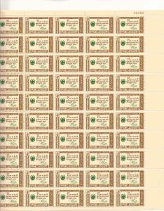 US 1140 - 4¢ Benjamin Franklin Quotation Unused