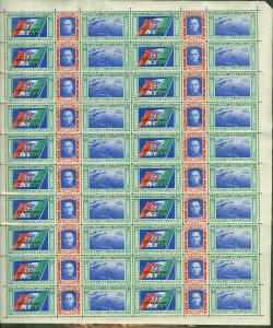 ITALY #C48-9 Complete Balbo set in FULL SHEETS of 20, og, NH, very rare