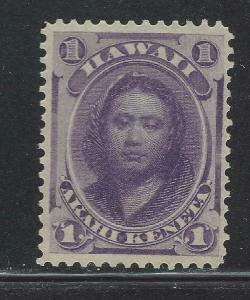 VEGAS - 1864-86 - Hawaii - Sc# 30 - Mint, NG - Very Fine - Excellent! - (DG41)