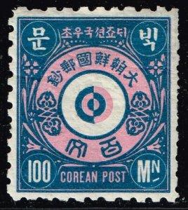 KOREA STAMP  1884 Not Issued Stamp 100 MUN MH/OG STAMP