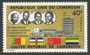 Cameroun 595,MNH.Michel 786. Central African Customs,Economic Union UDEAC,1974.