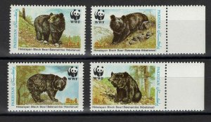 Pakistan Himalayan Black Bear Wild Animal Mammal WWF Serie Set of 4 Stamps MNH