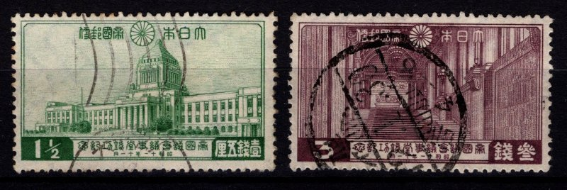Japan 1936 Inauguration of New Houses of the Imperial Diet, Part Set [Used]
