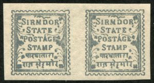 INDIA Sirmoor #10b Imperf Pair Stamps Postage Asia 1893 Mint NH OG