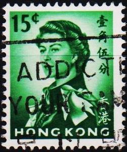 Hong Kong. 1962 15c S.G.198 Fine Used