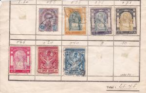 Thailand Small Lot on old Sales Pages