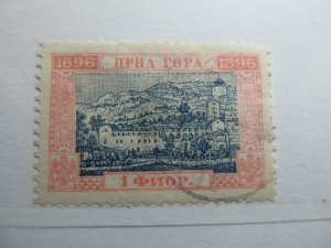 Montenegro 1896 1g Perf 11½ Fine used A5P16F298