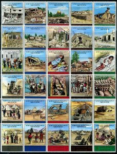 HERRICKSTAMP JORDAN Sc.# 575-75E 1969 Set of 30 (In Strips) Mint NH