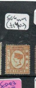 LABUAN (P1811B)  QV CAMEO ISSUE 6C  SG  6  MNG
