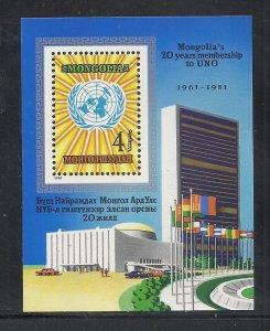 Mongolia #1184 ss comp mnh cv $2.50 United Nations