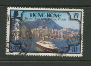 Hong Kong  SG 410 FU