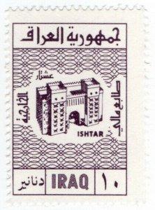 (I.B) Iraq Revenue : Foreign Ministry Visa 10D