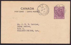 CANADA 1949 GVI 3c postcard MACDONALD COLLEGE P.Q. cds......................2875