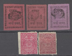 COLLECTION LOT # 2065 INDIA DHAR 5 UNUSED/MH STAMPS 1897+ CV=$30