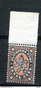 Bulgaria  1887 1L lion MNH Sc 27 Mi 27 11413
