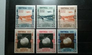 Eritrea #C1-6 mint hinged e208 10834