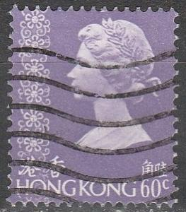 Hong Kong  #320 F-VF Used (V4025)