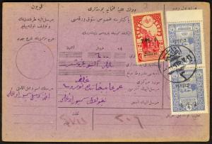 CILICIA ARMENIA 1920 Parcel Receipt Card w 3 Stamps Sc Sc 77 x2, 84 + VARIETIES
