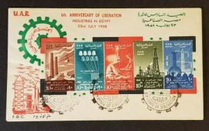 1958 Cairo Egypt 6th Anniversary of Liberation Multi Franking First Day Cover