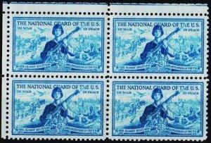 U.S.A. 1953 3c(Block of 4) S.G.1014 Unmounted Mint