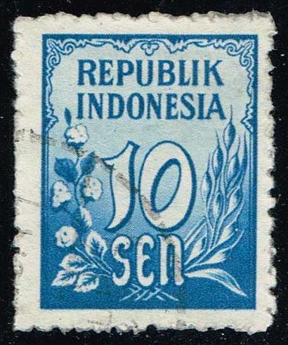 Indonesia #373 Numeral; Used (0.25)