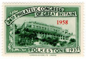 (I.B) Cinderella : Philatelic Congress (Folkestone 1958) Hotel