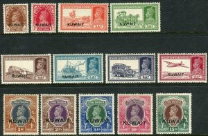 KUWAIT-1939  A lightly mounted mint set to 15r, 15r is upright watermark  Sg 36-