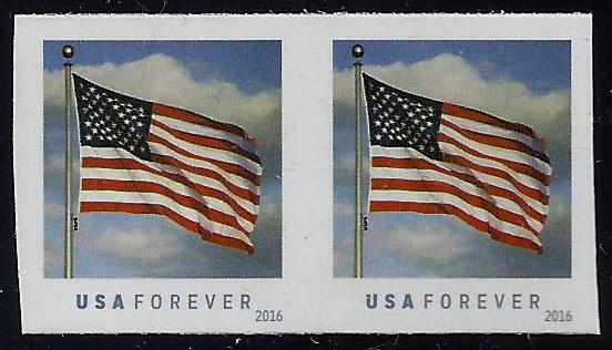 5052 - New Discovery Diecut Omitted Imperf Error / EFO Pair Mint NH