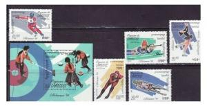 Cambodia - Olympic Games 5 Stamp & S/S  Set 1334-9