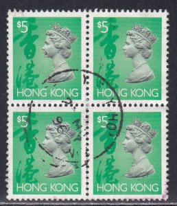 Hong Kong # 651B, Queen Elizabeth Definitive, Used Block of Four, 1/3 Cat.