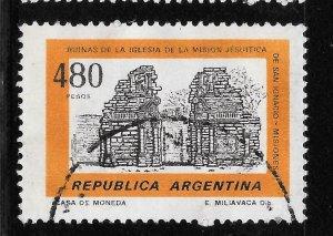 Argentina Used [3254]