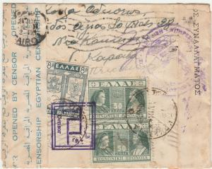 GREECE 1940 CENSOR COVER TO EGYPT