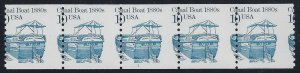 2257 - 10c Scarce Misperf Error / EFO PNC5 #5 Canal Boat Mint NH