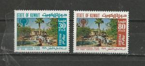 Kuwait Scott catalogue # 776-777 Mint NH