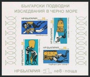 Bulgaria 2077a,MNH.Michel Bl.38. Deep-sea research in Black sea,1972.Skin divers