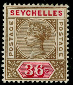 SEYCHELLES SG32, 36c brown & carmine, M MINT. Cat £48.