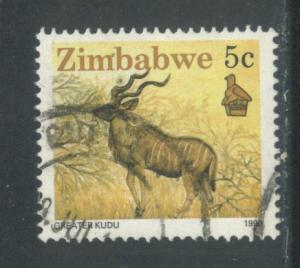 Zimbabwe 618  Used (2)