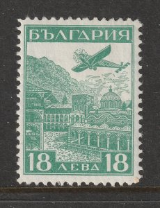 Bulgaria a MH 18L air stamp from 1932
