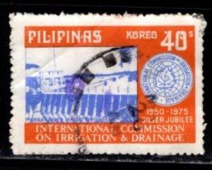 Philippines - #1260 Dam  -  Used