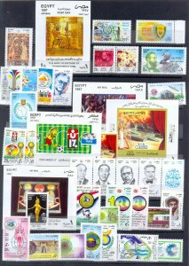 EGYPT -1997 Commemorative stamps Complete Issues MNH