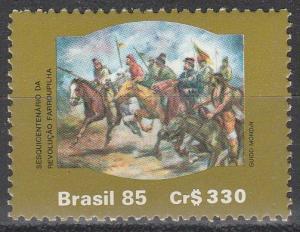 Brazil #2021 MNH (S2682)