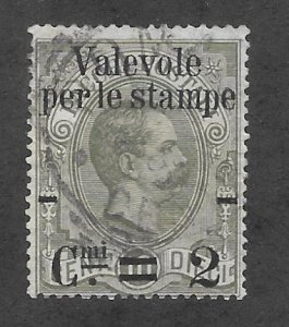Italy Scott 58 Used 2c on 10c King Humbert I Surcharged stamp 2018 CV $7.00