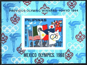 Philippines. 1968. IV. Mexico City, summer olympic games. MNH.