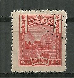 1945-8 China Q26  $8,000,000 Parcel used.
