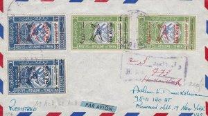 1954 Yemen (North) - Michel 59I-59II-62I-62II Registered Letter To New York Wi