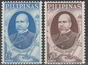 Philippine Islands #944-5   MNH   (K1552)