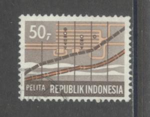 Indonesia 775  Used (1)
