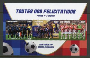 GANBIA 2018 WORLD CUP SOCCER  CHAMPIONS   SHEET MINT NEVER HINGED