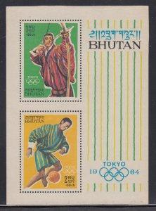 Bhutan   #b4  s/s     mnh